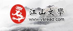 亚洲博彩十大网站排名亚洲正规博彩十大网站网